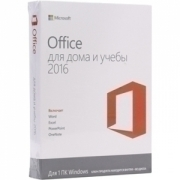 MS Office для дома и учебы 2016